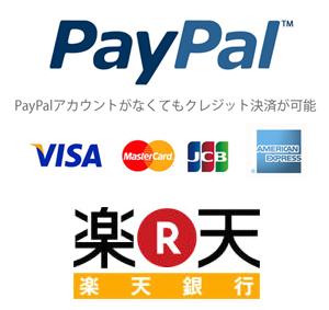 銀行、使用可能カード一覧